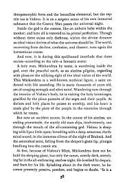 myths and symbols in n art and civilization edited by joseph c