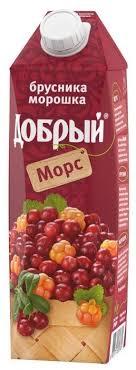 <b>Морс Добрый</b> Виноград-<b>Клюква</b>-Брусника-Морошка — купить по ...