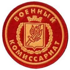 Годовая отсрочка phd в России Очная аспирантура и право на отсрочку на год после завершения обучения для защиты диссертации