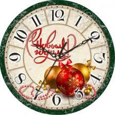 <b>Настенные часы Михаил Москвин</b> — купить на официальном ...