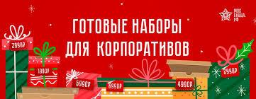 Доставка пиццы и суши круглосуточно в Москве | Моспицца