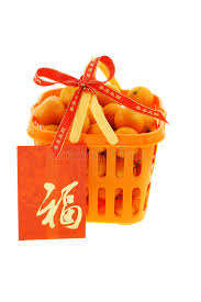 Small Picture Chinese New Year Gift Basket Stock Images Image 12788004