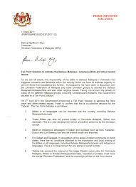 Sample Formal Letter In Bahasa Malaysia Resume Acierta Us