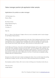 an example of a job application letter business proposal business letter example job application