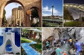 Image result for جاذبه های  تهران