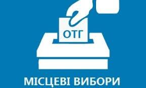 На Луганщині в усіх 4 створених ТВК головує «БПП «Солідарність»