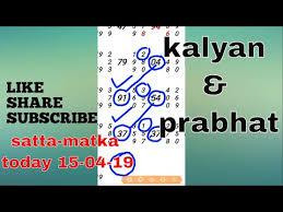 Prabhat Guessing Chart Videos Matching Prabhat 26amp Kalyan Satta Matka Today