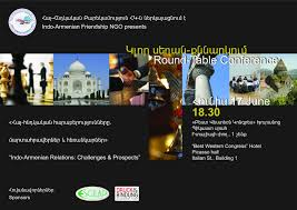 indo armenian relations challenges prospects a round table conference