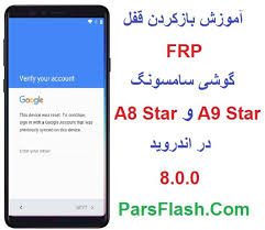 Image result for ‫اندروید استار‬‎