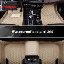 2019 car floor mats for changan cs35 cs15 ev cs95 raeton linmax s50 honor m80 car accessorie styling custom auto foot mats from sanjiaomeiflo