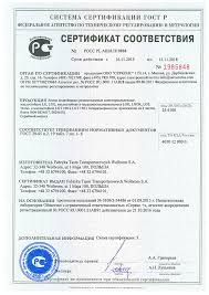 Samples Certificate Awesome GOST R And Technical Regulations Certificate Of Conformity