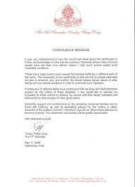 Condolence Letter Example Christian Condolence Letter Example Ideas Vlcpeque Cover Letter 14