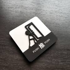 push and pull move the door logo logo
