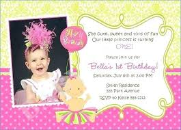 Birthday Invitation Cards Design First Card Matter Best Of Template