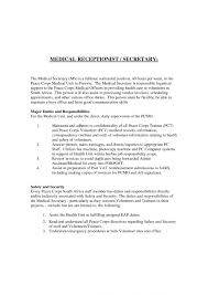 Medical Receptionist Cover Letter Sample No Experience Leapyearcapital