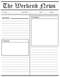 15 Free Newspaper Template Excel Spreadsheet
