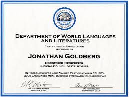 Jonathan Goldberg Hebrew Translator