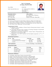 biodata format sample.Bio-Data-Resume-Examples-biodata-format-for-marriage- resume-Sample-Format-Of-Biodata.jpg