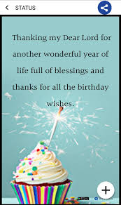 Birthday Quotes Happy Birthday Wishes Birthday For Android Apk