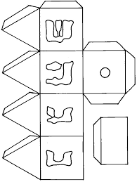 Small Picture 3 Dimensional Dreidel Coloring Page