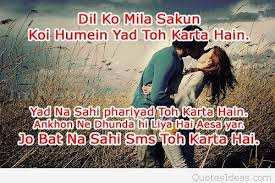 Beautiful Love Quotes In Hindi Best of Nyc Love Quotes In Hindi Hover Me