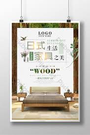 Image Dining Table Japanese Furniture Minimalist Poster Pikbest Japanese Furniture Minimalist Postertemplates Psd Free Download