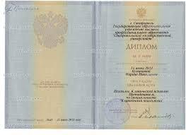 Дипломированные психологи Ставрополь  Марина Грицай