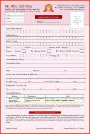 School Admission Form Format In Ms Word School Admission Form Format In Ms Word Admission Form School Jpg