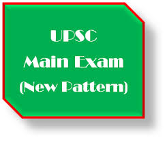 essay writing in upsc main examination