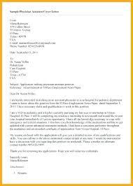 Physician Cover Letter Examples Bitacorita