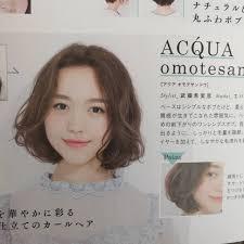 顔タイプ診断タイプ別髪型 どんなボブが似合う 東京都内銀座