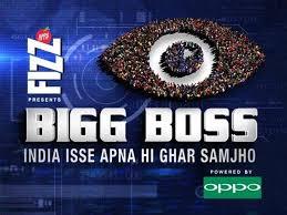 reality tv shows logo. bigg boss 10 reality tv shows logo