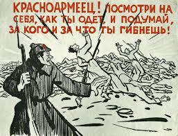Український прапор і листівки запущено в повітря зі Світлодарська в бік окупованої найманцями РФ Горлівки - Цензор.НЕТ 9755