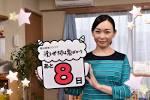 吉村涼の最新おっぱい画像(7)