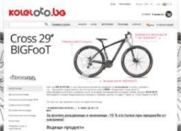 Възможност да закупите на изплащане български колелета cross и детски велосипеди драг, високо качество и 2 години гаранция. Koleloto Bg At Wi Koleloto Bg Velosipedi Kolela Cross Raleigh Mountain Bikes Ot