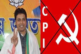 திரிபுரா உள்ளாட்சி தேர்தல் அனைத்து வார்டுகளிலும் பாஜ கட்சி வெற்றி