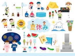 夏休みの子どもたち イラストセット イラスト素材 5125675 フォト