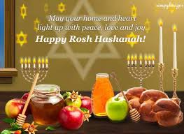 rosh hashanah greeting card rosh hashana greetings when is rosh hashanah 2017 jewish new year