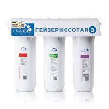 Máy lọc nước Nano Geyser Ecotar 3 - Geyser Việt Nam