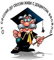 Отчет по практике в Украине Услуги на ua Отчет по производственной практике на заказ в СПб Иногородним отправлю по e mail