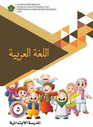 Soal, dan, jawaban, bahasa, indonesia, kelas, 5, sd, semester, 2 created date: Materi Pelajaran Bahasa Arab Kelas 5 Mi Semester I Dan Semester Ii Lengkap Dadang Jsn
