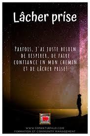 Savoir Lacher Prise Citation Citation Damour