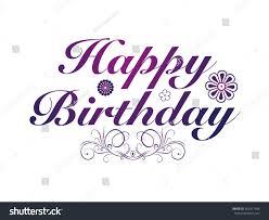 Happy Birthday Purple Color Floral Ornament Stock Vector Royalty