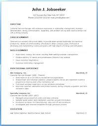 School Administrator Cover Letter School Administrator Resume Skinalluremedspa Com