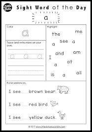High Frequency Words Kindergarten Worksheets Sight Word Kindergarten ...
