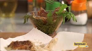 Суп пюре с брокколи и адыгейским сыром Контрольная закупка  Контрольная закупка