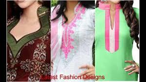 Punjabi Suit Gale Design Punjabi Suit Ke Design Wale Gale