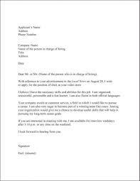 Applicaton For Job 9 Job 20 Application 20 Letter Concept Writing An ...