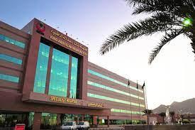 الشؤون الصحية بالحرس الوطني تعلن توافر وظيفة إدارية بالرياض