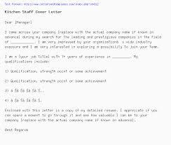 Kitchen Staff Cover Letter Job Application Letter